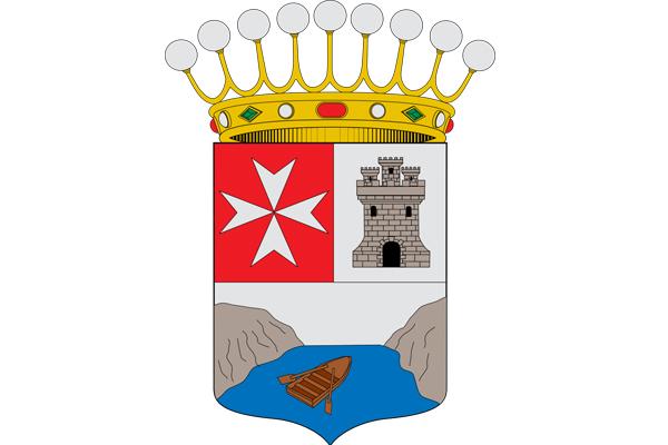 Consistorio de O Barco de Valdeorras