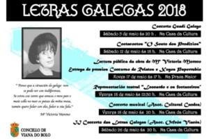 Lectura pública de la obra de María Victoria Moreno en Viana