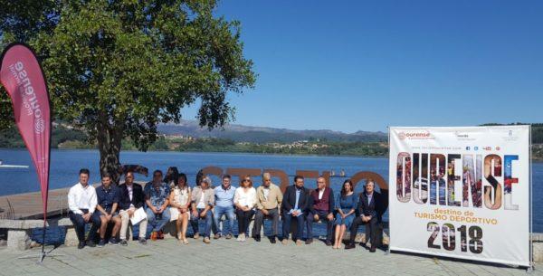 Ourense sede de la Coupe de la Jeunesse 2021 por unanimidad